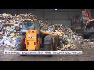 Почему вРоссии буксует внедрение раздельного сбора мусора