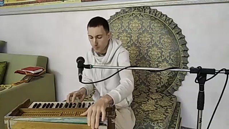 Шримад Бхагаватам 3.28.1 Рамешвара дас
