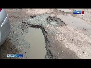 Дубль два. Три улицы Иванова, так и не отремонтированные в прошлом году, попробуют привести в порядок