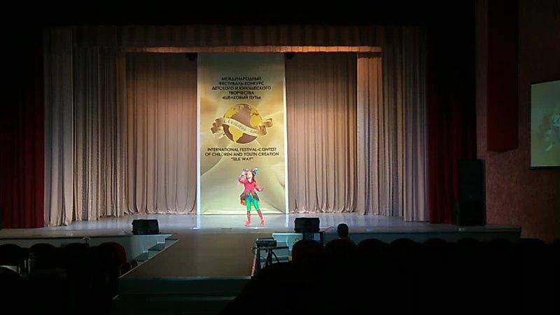 Коллекция Новые приключения Алисы Театр Моды и Творчества Каприз Шелковый путь
