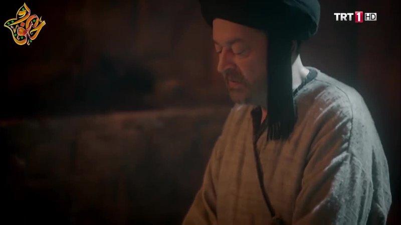 Юнус Эмре пророк Юсуф а с mp4