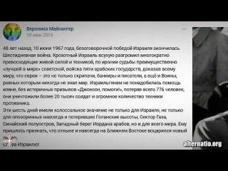Андрей Ваджра. Бесы и революция . -№ 89-
