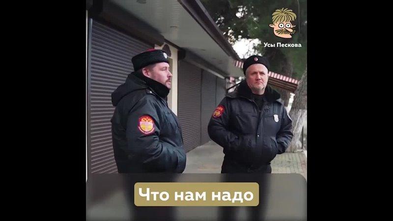 Ряженые казачки.mp4