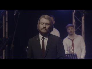 The Hatters feat Данила Поперечный - Да со мной не просто