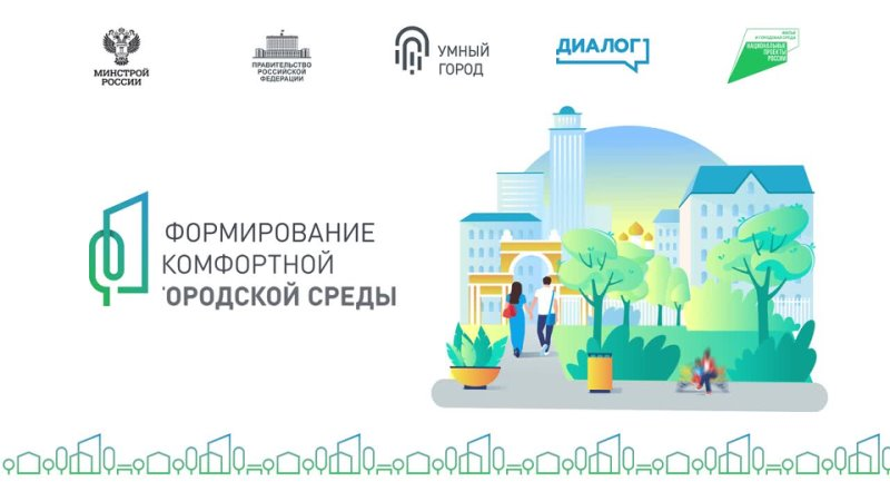 Общий о платформе (ДЛИННЫЙ).mp4