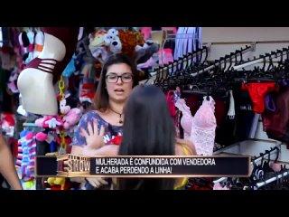 """Сан-Паулу и уличная торговля..."""""""
