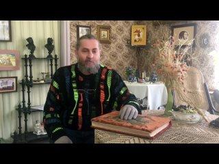 Экскурсия по книге «Альбом русских народных сказок и былин»
