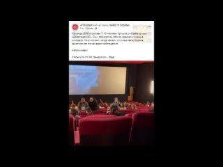 Команда SERB в составе 7-10 человек пришла на фильм «Дорога домой».