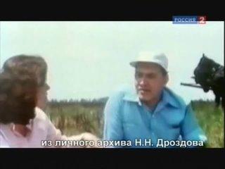 Даррелл в России. Николай Дроздов о поездке в Асканию-Нова