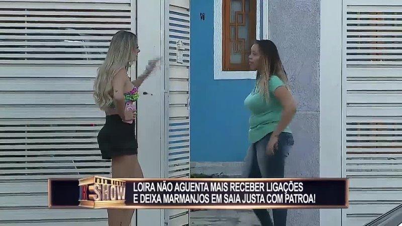 Сан Паулу К якобы бывшему любовнику нагрянула его бывшая любовница