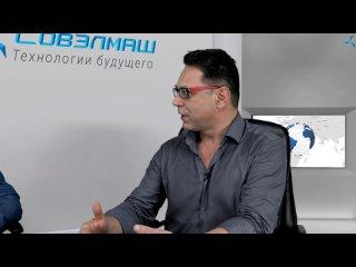 Ярослав Старухин в гостях у «Совэлмаш» Интервью с автором «Глобальной Волны»