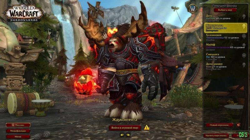 Воин танк с нуля 16 лвл World of Warcraft Shadowlands Ревущий Фьорд RU