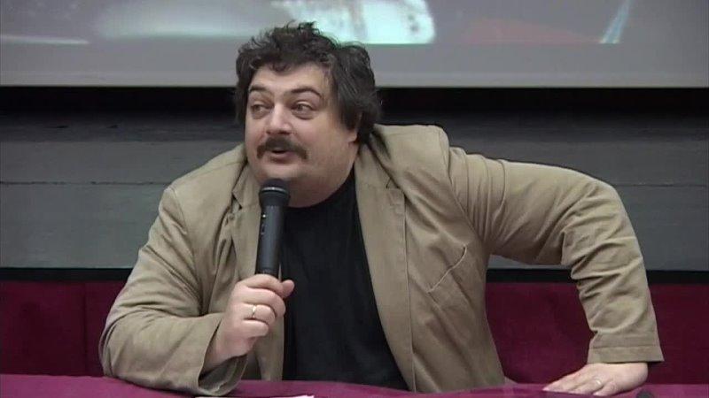 _.__.__ Встреча с Дмитрием Быковым. 100 вопросов взрослому