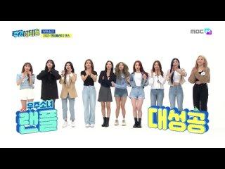 WJSN (우주소녀) – Random Play Dance 2021 (part.3) [SHOW Weekly Idol  ]