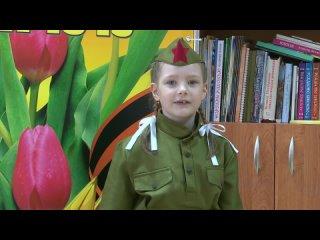Агеева Дарина ДОУ Орлёнок, 7 лет - Чулочки Муса Джалиль