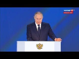 Путин_ Запад не осудил попытки убийства президента и переворота в Белоруссии
