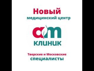 медицинский центр.mp4