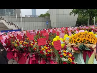 Цветы для Сяо Чжаня