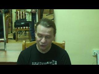 Интервью с В.Кипеловым в Коломне