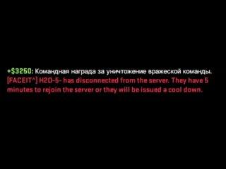 [Dmitriy Landstop] КТО ИГРАЕТ В БЕСПЛАТНЫЙ FACEIT | CS:GO