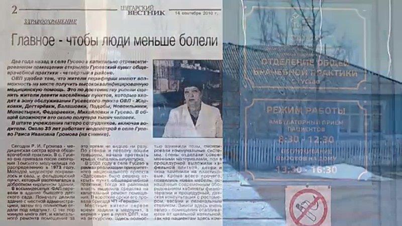 2 я серия Гусево Фильм 1 Вся правда о путинской деревне
