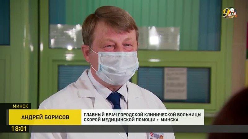 Главврач БСМП Андрей Борисов рассказал о лечении 12-летнего мальчика, который на пожаре в Мядельском районе спас младшего брата