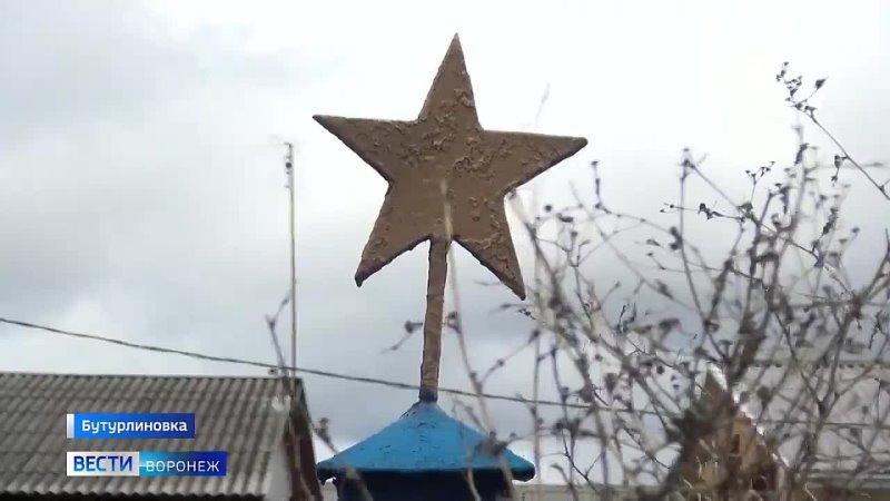 Перед 9 Мая школьники Бутурлиновки убрались на заброшенных могилах солдат
