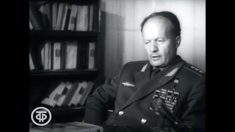 Спасение челюскинцев. Воспоминания летчика Николая Каманина (1974)
