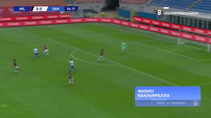 Топ-5 голов 29-го тура Серии А
