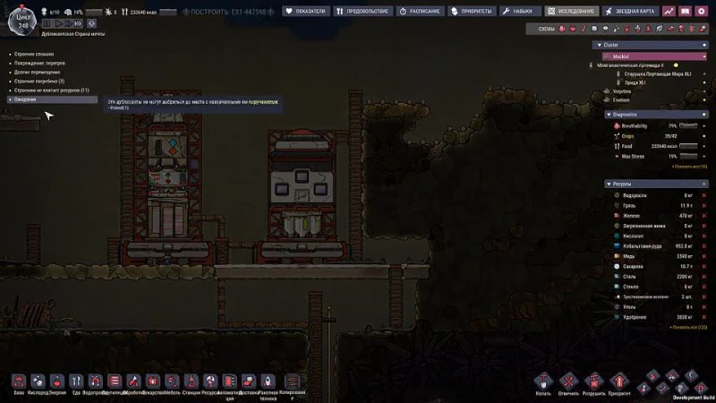 Experience Game Oxygen Not Included Spaced Out 19 ПЛАНЕТОИД ПОЛНЫЙ МАГМЫ