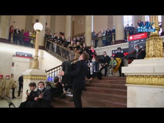 Песенный концерт-флешмоб на вокзале Петрозаводска