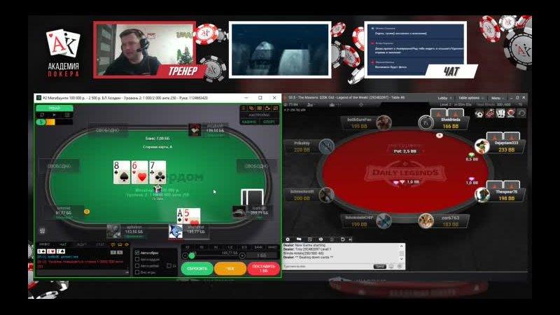 The Bounty Hunter 109$ The Gladiator 55$ Отбор на RPT Live сессия Дмитрий HammerHead