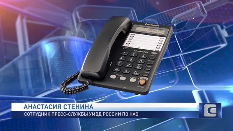 Полиция предупреждает Мошенники взламывают страницы в соцсетях и обманом выманивают деньги по списку контактов