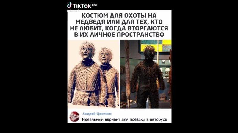 сборник приколов №3