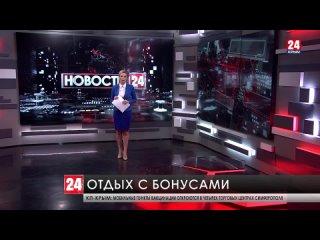 Владимир Путин предложил ввести в стране кэшбек на детский отдых