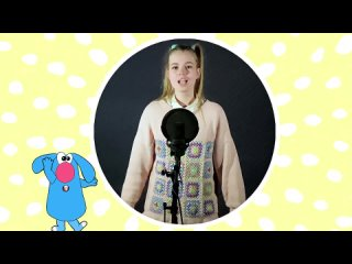 Полина Шелопаева - Эта песня про меня (Весёлая песенка для малышей!)