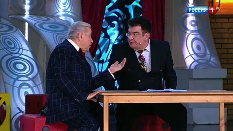 Петросян и Смирнов Кастинг на шоу