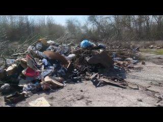 Несанкционированная свалка мусора в Т-Огарёвском районе