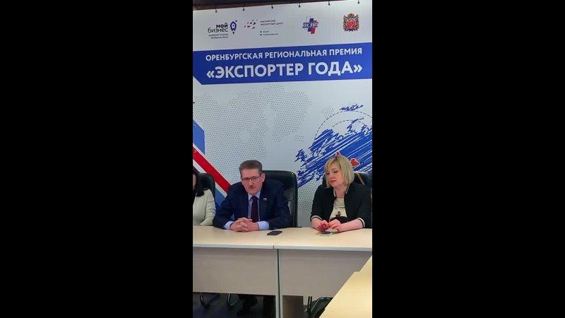 Президент группы компаний «Армада» Андрей Аникеев, принял участие в открытии Клуба региональных амбассадоров
