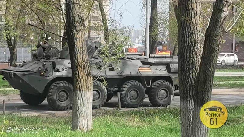 Военная техника едет на репетицию парада к 9 мая 4.5.2021 Ростов Главный