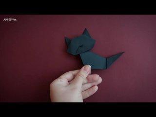 19 ноября День защиты черных котов. Черный кот из бумаги • Простое оригами • Как сделать