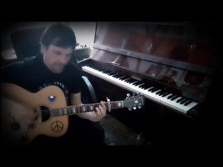 Песня Димы Авдюкова