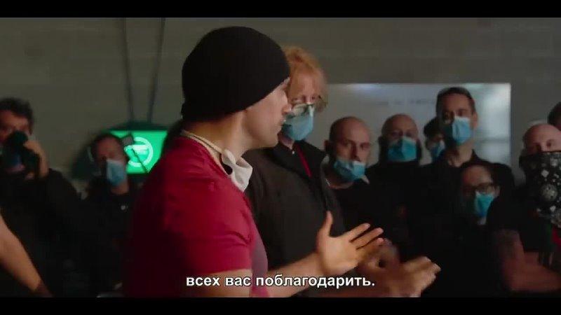 Ведьмак 2 сезон Русское видео об окончании съёмок Субтитры 2021 mp4