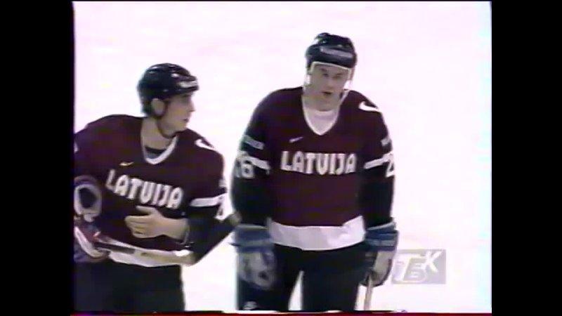 Чемпионат мира 96. Группа В. Латвия - Белоруссия (14.04.1996)