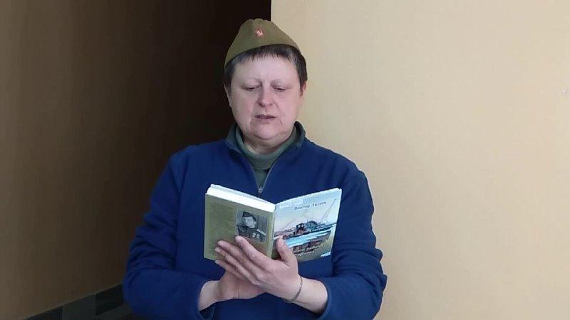 Стихотворение В Авдеева Мое совершеннолетие читает М К Замятнина