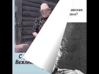 С юмором . Песня Володи Высоцкого .