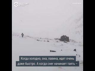 """""""Признаки жизни"""": Магомед идет к горе. Снежный путь к метеостанции в Дагестане"""