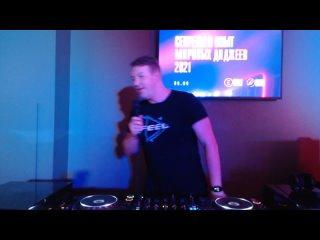 Большой открытый мастер класс от DJ FEEL