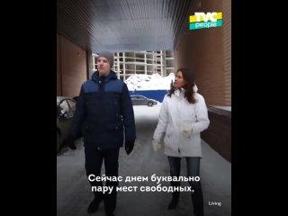 Самый большой дом России