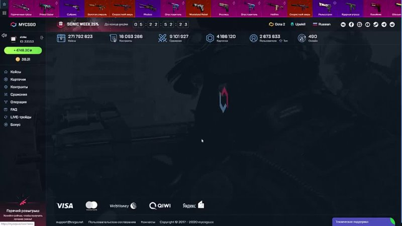 [BEST OF CS GO] НЕ Покупай эти скины в Counter-Strike Global Offensive!